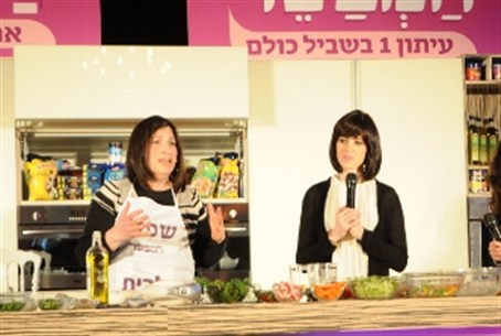 Finalist (left) in hareidi women's chef conte