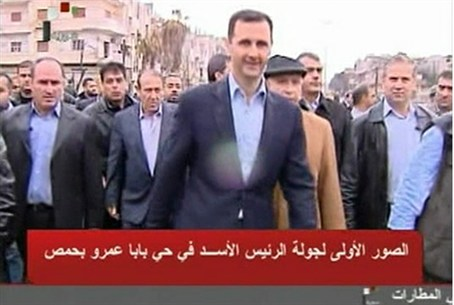Assad Tours Homs