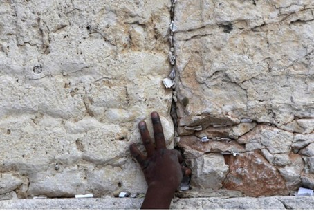 Western Wall -- not for sale