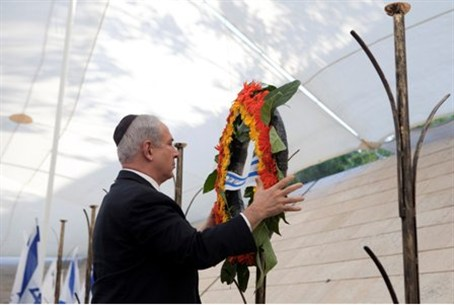 Netanyahu lays a wreath on Memorial Day in Je