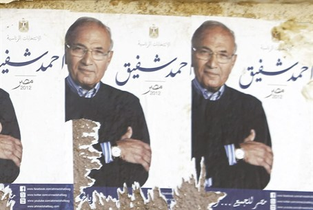 Posters for Ahmed Shafiq
