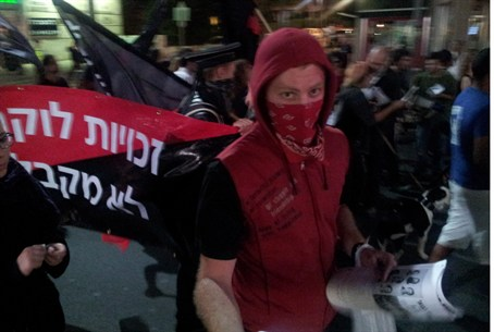 Anarchists in Tel Aviv