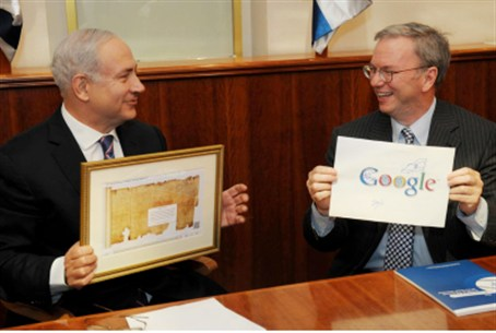 Netanyahu with Schmidt