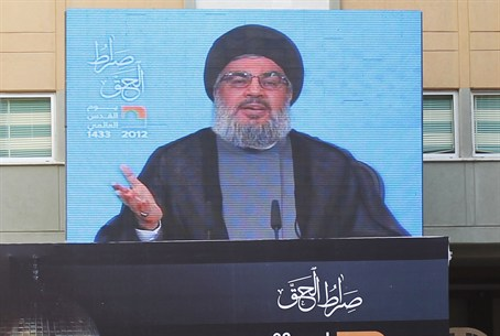 Hizbullah leader Nasrallah addresses his supp