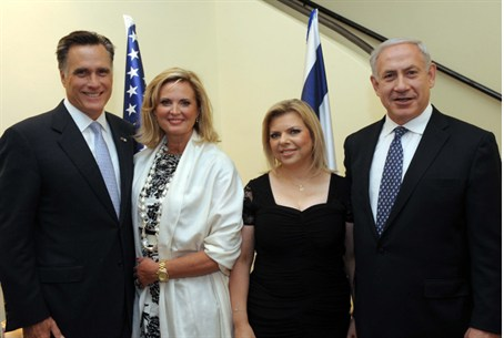 Romney with Netanyahu in Israel visit