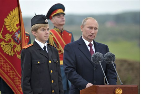 Putin at Borodino