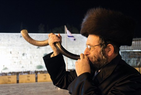 Shofar near the Kotel