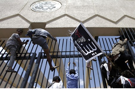 Protesters climb US Embassy fence in Sana'a