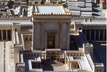 Model of 2nd Temple