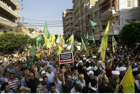 Hizbullah supporters take part in demonstrati