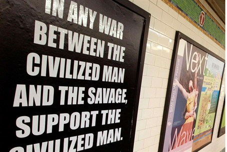 Anti-Jihad poster at NY subway station