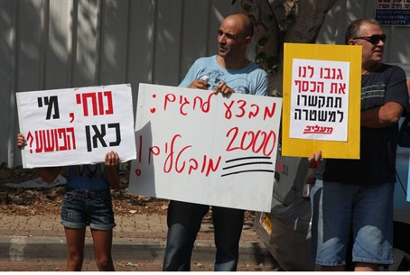 Ma'ariv workers protest