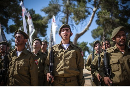 Nachal Hareidi soldiers sworn in
