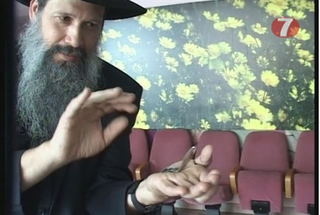 Rabbi Victor Attia