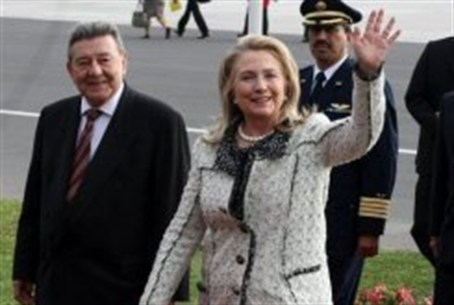Clinton and her Peruvian counterpart, Rafael