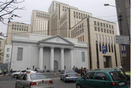 w Jewish center in Dnipropetrovsk