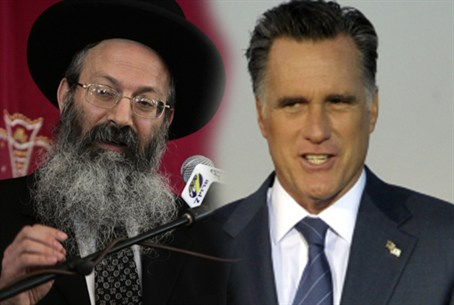 Rabbi Melamed / Mitt Romney (Montage)