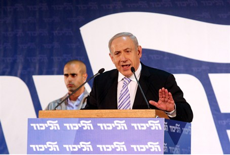 Netanyahu at Likud Central Commitee meeting