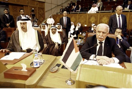 Meeting of Arab League