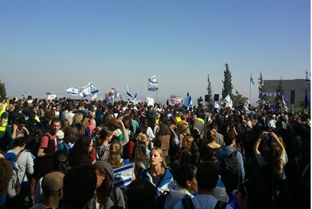 Pro-Israel protest at Haifa U Sunday