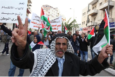 Arab man celebrates Gaza 'victory'