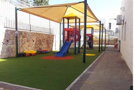 New kindergarten in Gush Etzion