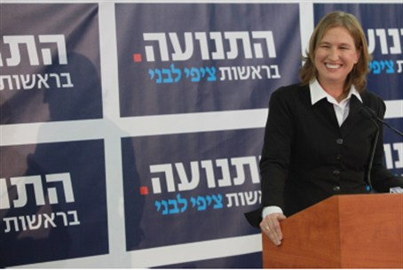 Livni announces new party.