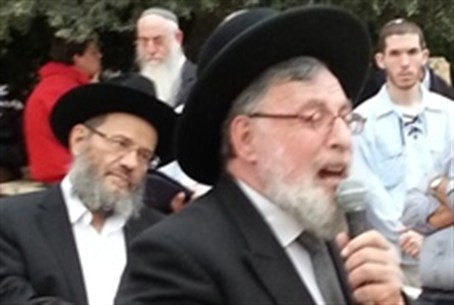 Neria In memory of Rabbi Neria