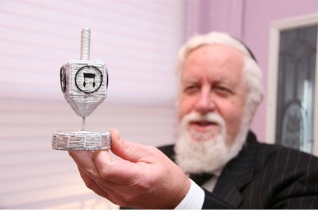 Dreidel of Rabbi Eliyahu Safran