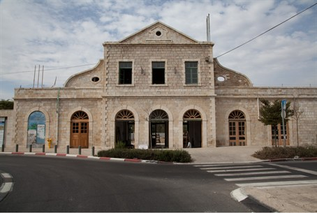 The Old Jerusalem Train Station