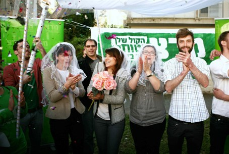 "Meretz ""wedding"" in Tel Aviv"
