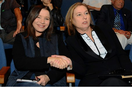 Yechimovich and Livni