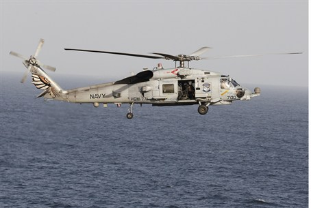 US military helicopter over Strait of Hormuz