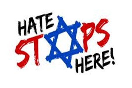 Hate Stops Here pro-Jewish rally