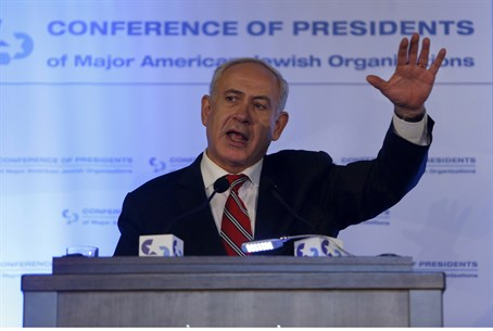Prime Minister Binyamin Netanyahu at the Conf