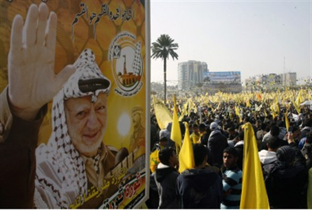 Fatah rally in Gaza