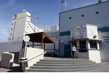 Ayalon jail, where Zygier was held.