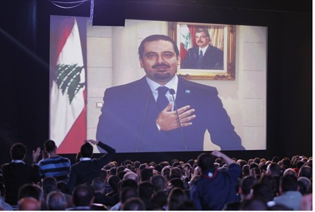Saad al-Hariri greets his supporters via a te