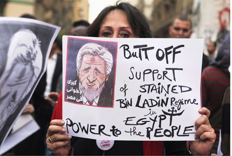 Egyptians protested Kerry's visit to Cairo