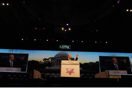 AIPAC conference (archive)