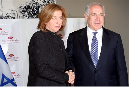 Netanyahu and Tzipi Livni