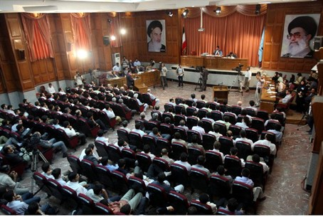 A courtroom at the revolutionary court in Teh