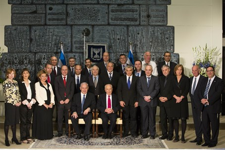 Israel's new government