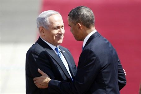 PM Netanyahu, Pres. Obama at BGI