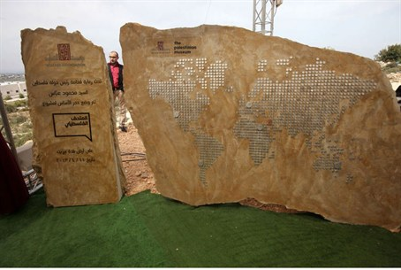"The foundation stone of the ""Palestinian Muse"