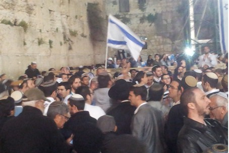 Celebrations at the Kotel
