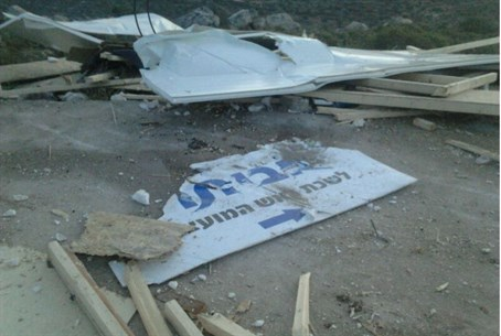 Mitzpeh Evyatar demolished