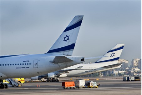 El Al airplanes (file)