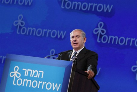 Netanyahu at the Presidential Conference