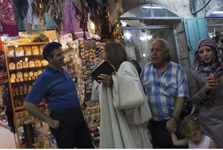 Jews, Arabs in Jerusalem